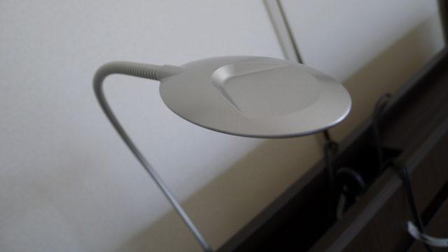 フランスベッド アーム式 LEDライト N13