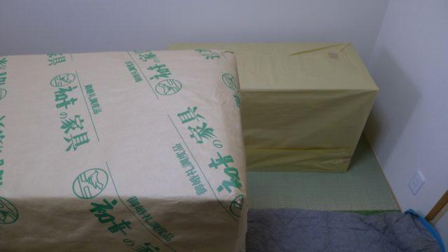 和歌山のT様ご注文の桐箪笥の最高峰 初音の桐たんす二棹をお届けいたしました。