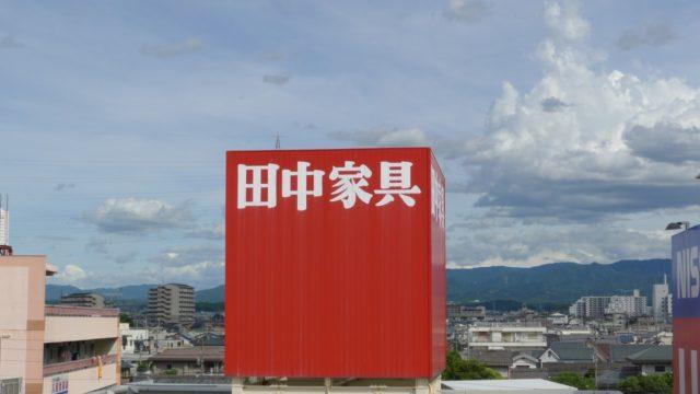 台風11号がくる前日の天気