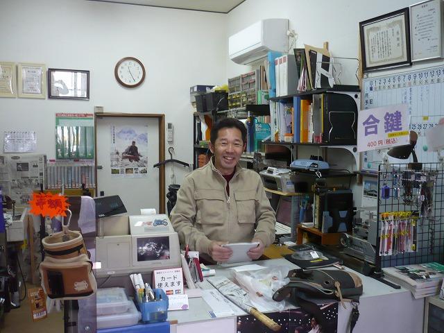 久川金物 (4)