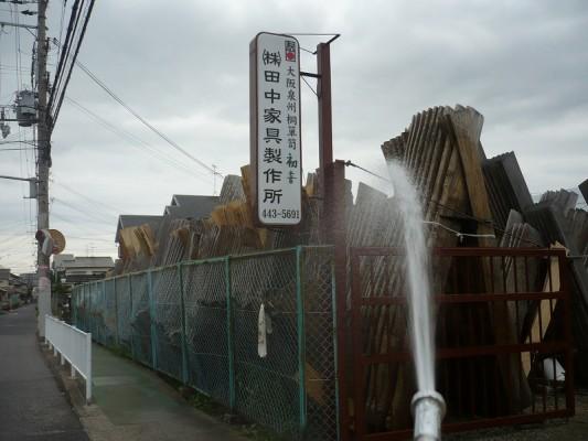 桐工房祭り (1)