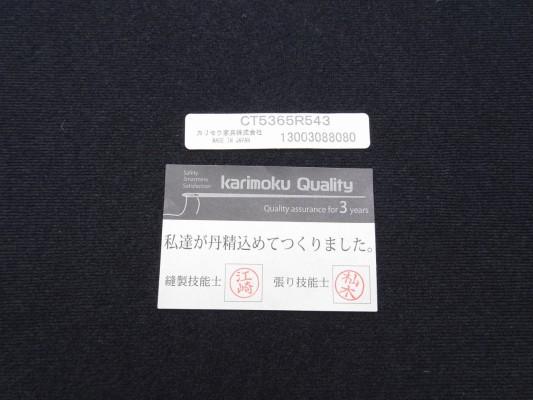 品番:カリモクダイニングチェアー CT5365R543