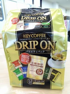 こだわり桐たんすの社長ブログ  お勧めコーヒー
