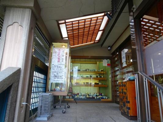 鶴喜そば 上鳥羽店2