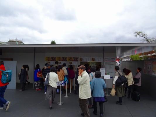 京都国立博物館 のチケット売り場