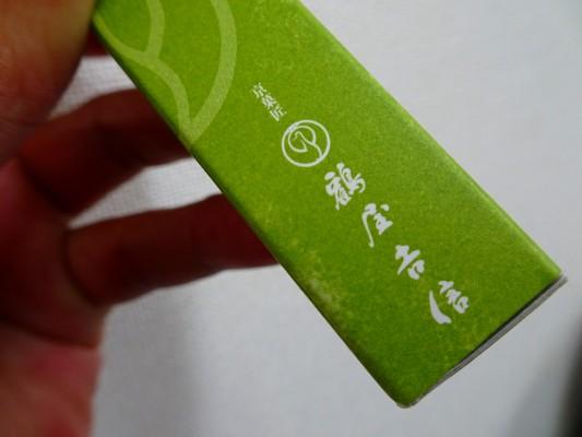 鶴屋吉信のロゴと字体
