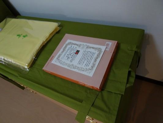 DSC03761