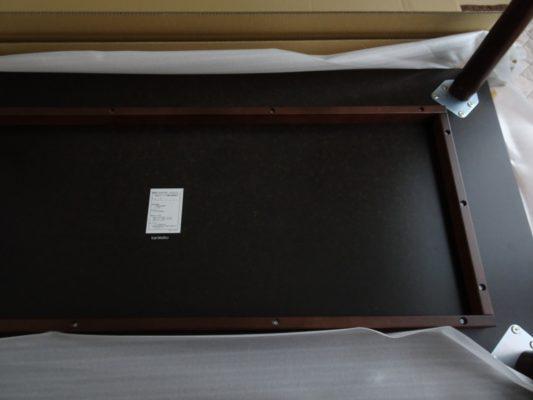 カリモク品番:ダイニングテーブル DA5150NJ