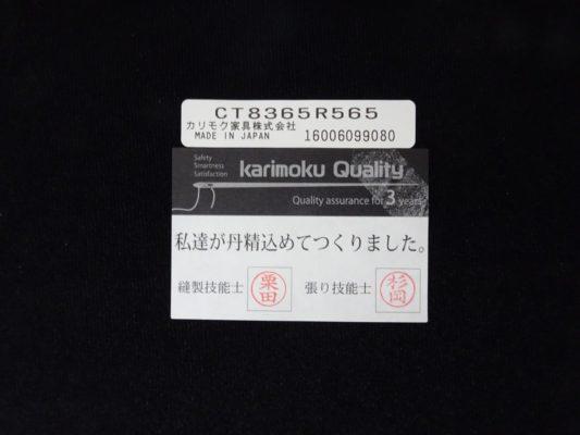DSC08017