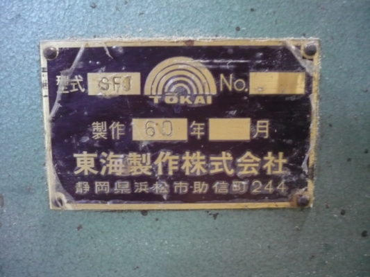 p1050911