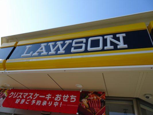 阪神タイガースローソンの看板