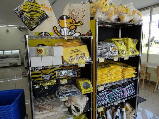 阪神タイガースローソンのオフィシャルグッズコーナー1