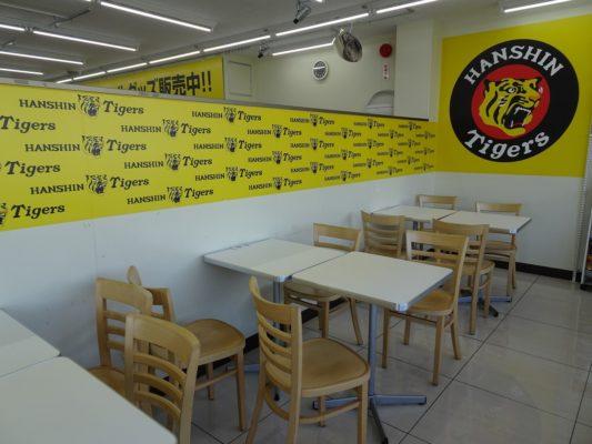 阪神タイガースローソンの店内イートインコーナー