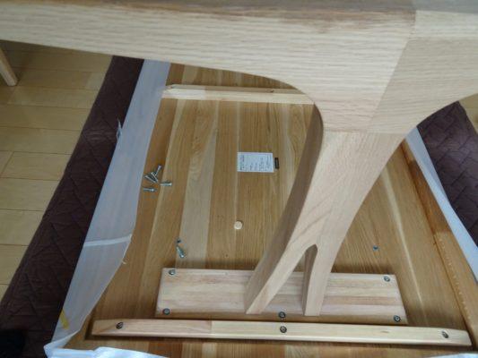 カリモク 品番:ダイニングテーブル DU5810ME