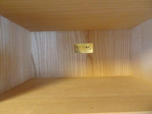 大阪泉州桐箪笥 良質な内部の桐材 写真