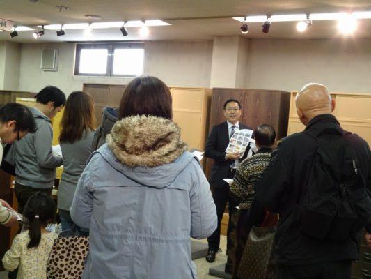 岸和田ブランド工場見学ツアー いい桐タンスの見極め方 研修