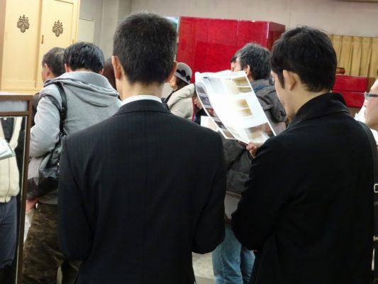 岸和田ブランド工房見学ツアー いい桐箪笥の見極め方 為になる研修