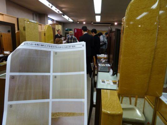 岸和田ブランド工房見学ツアー いい桐箪笥の見極め方勉強になる研修会
