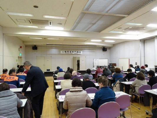 2017年 岸和田市 人権問題専門講座