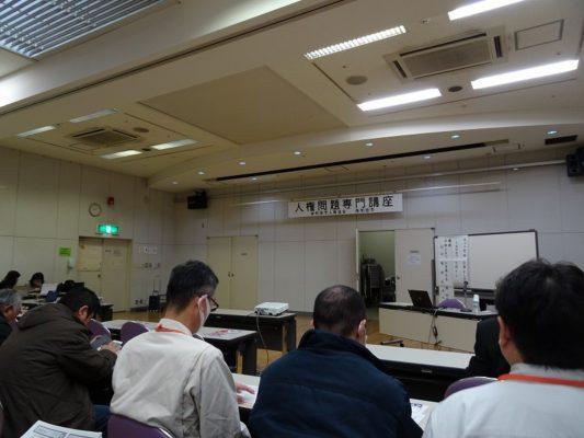 2017年 岸和田市 人権問題専門講座 写真