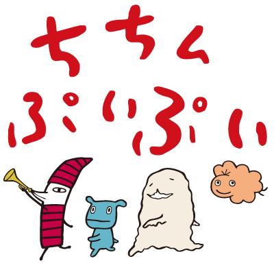 2017年3月16日木曜日のMBSちちんぷいぷい 廣田遥「肩こってませんか?」に出演いたします。