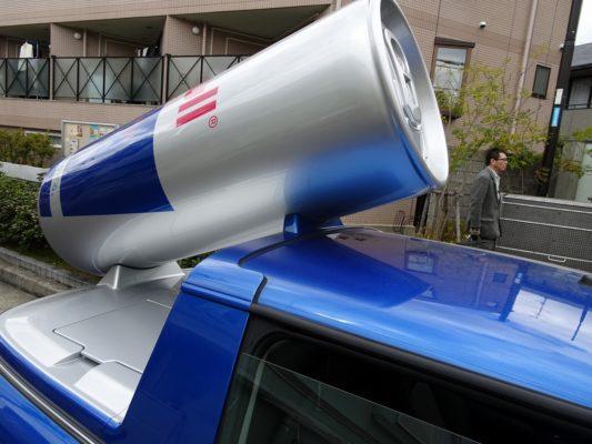 こだわりの桐箪笥の社長ブログ これは面白い車です。「翼を・・・・・」?