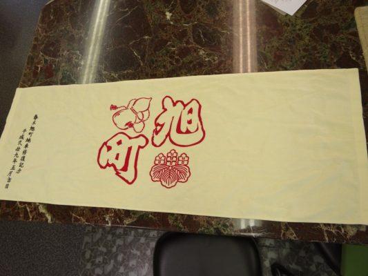 桐たんすの社長ブログ 春木旭町の地車修復記念のお花(ご寄付)のお返しの品です。