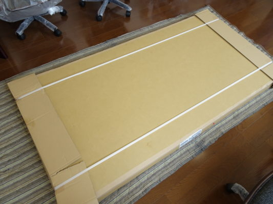 カリモク 品番:テーブル DT8411K205