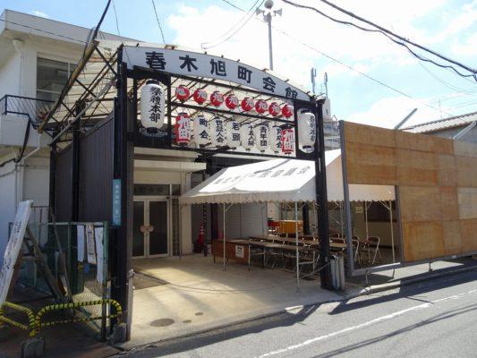 桐箪笥の社長ブログ 9月1日から会館でのお花(寄付)の受付が始まります。