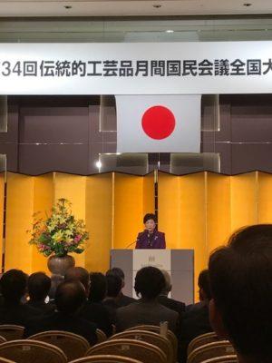 こだわり桐箪笥の社長ブログ 「伝統的工芸品月間国民会議全国大会」が福岡で開催!