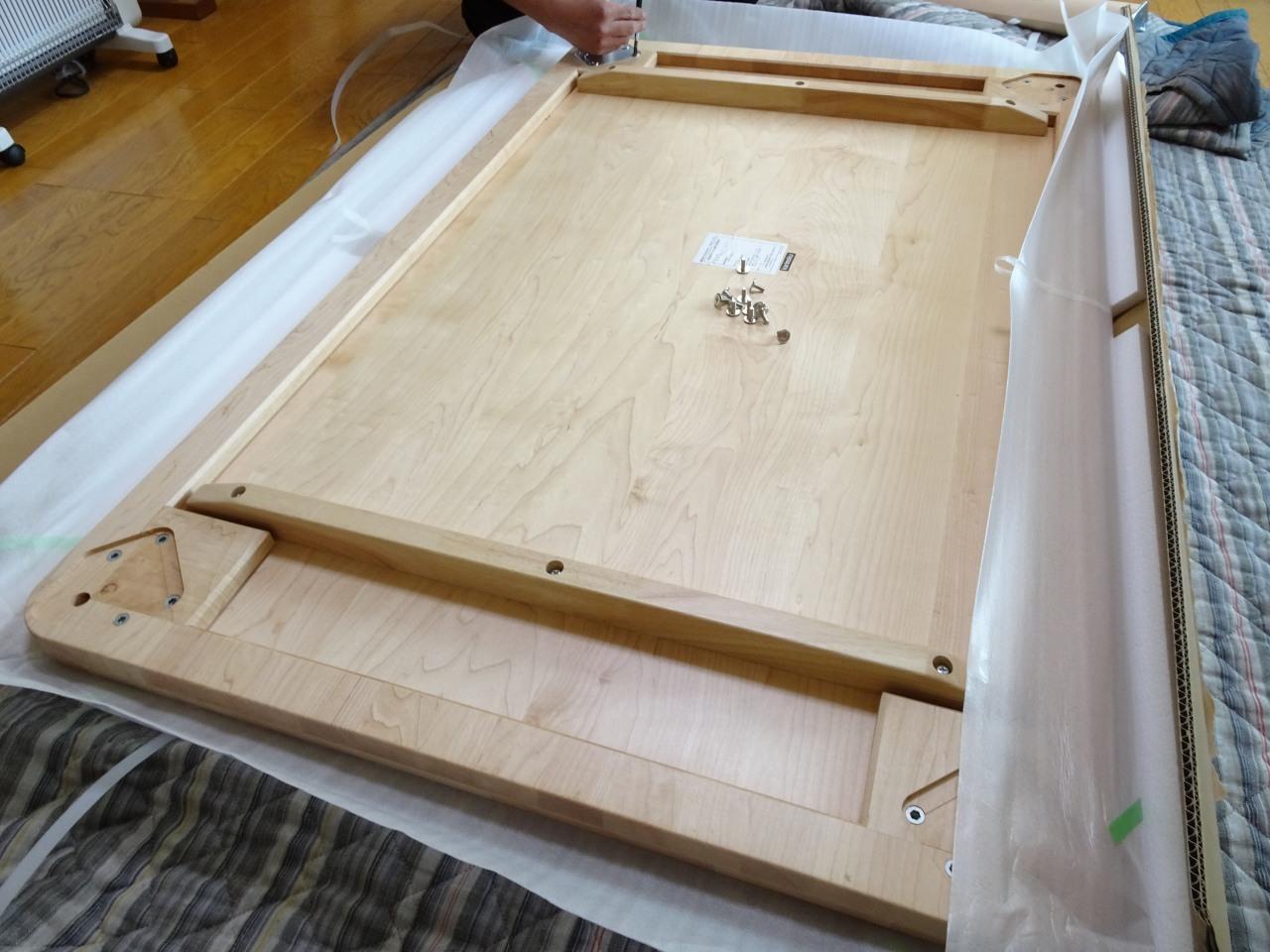 カリモク品番:ダイニングテーブル DU4825P859