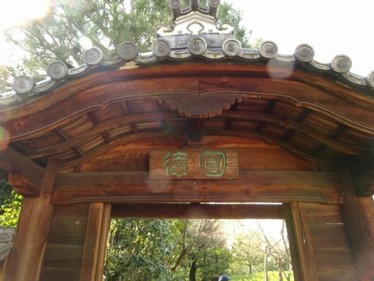 圓徳院 正門