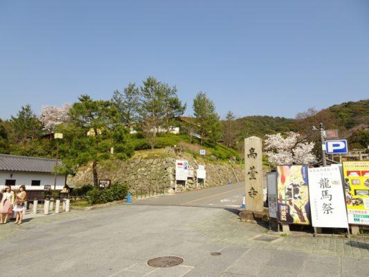 高台寿聖禅寺
