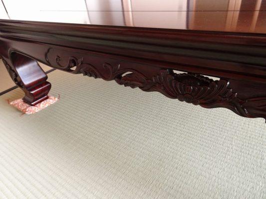 唐木の菊彫 座敷机