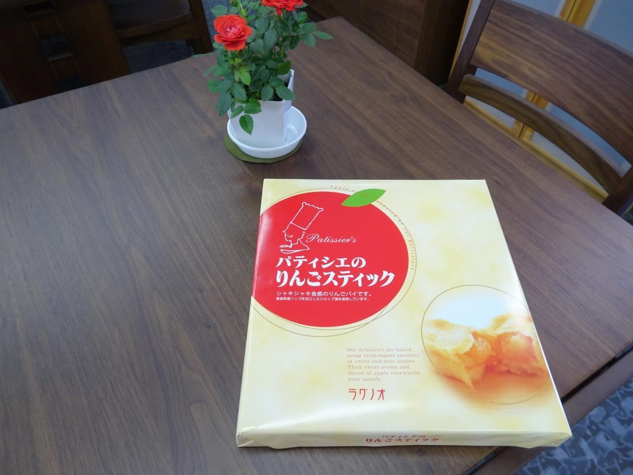 こだわり桐箪笥の社長ブログ パティシエのりんごスティックをいただきました。