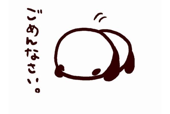 ★7月18日(水)営業時間変更のお知らせ★