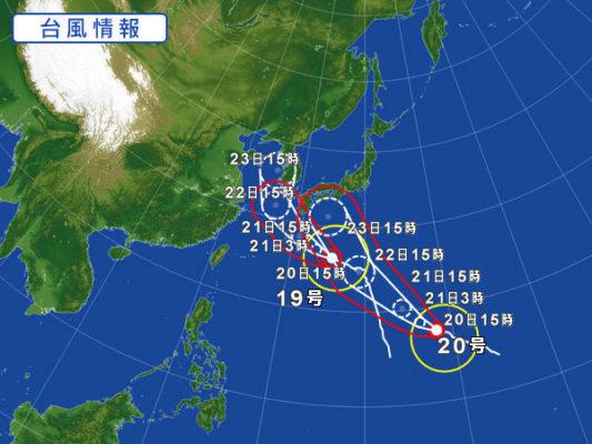 台風19号 台風20号の進路画像