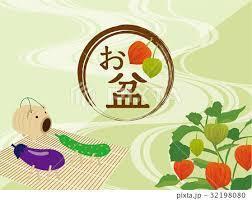 こだわりの桐箪笥の社長ブログ お盆は先祖をお迎えしてお送りします。