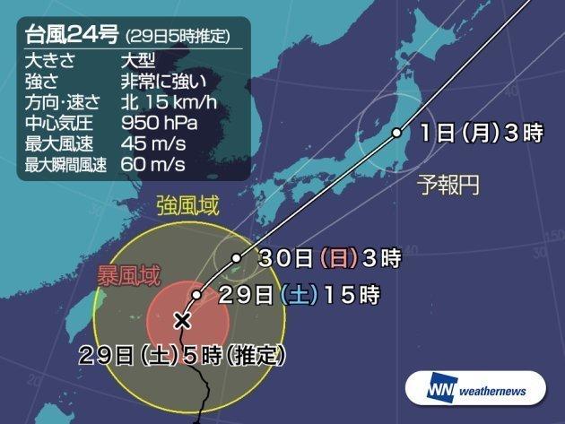桐箪笥の社長ブログ また台風24号も近畿地方にやってきます。