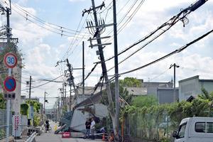 台風21号の被害について、電話とFAXが不通です。ご不便をおかけいたします。