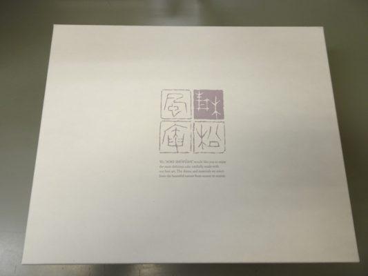 桐たんすの社長ブログ 青木松風庵 天使のささやき?・・・・・