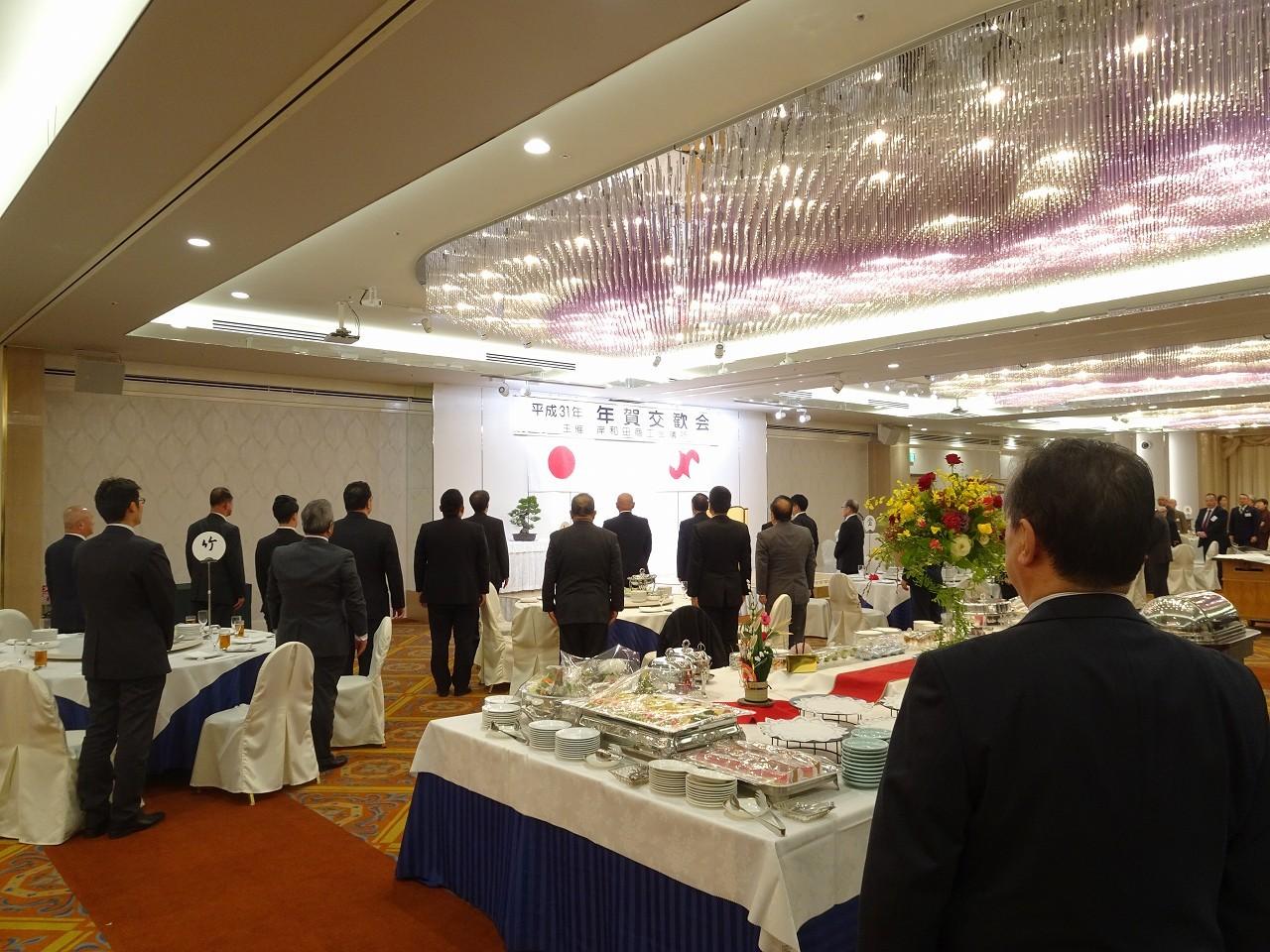 桐箪笥屋の社長ブログ 2019年岸和田商工会議所 年賀交歓会がございました。