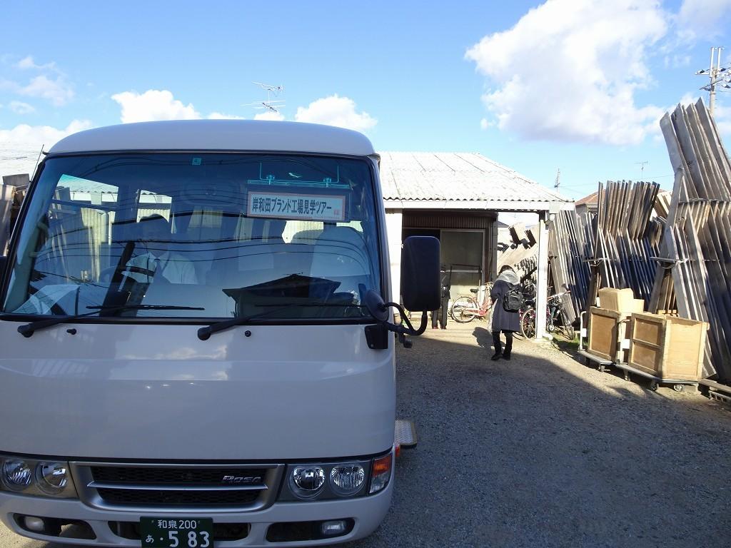 桐箪笥屋の社長ブログ 今年も会社に岸和田ブランドツアーの参加の皆さまが来られました。
