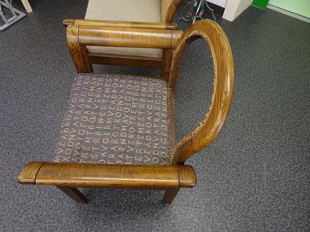 藤の椅子の修理 破れたまま
