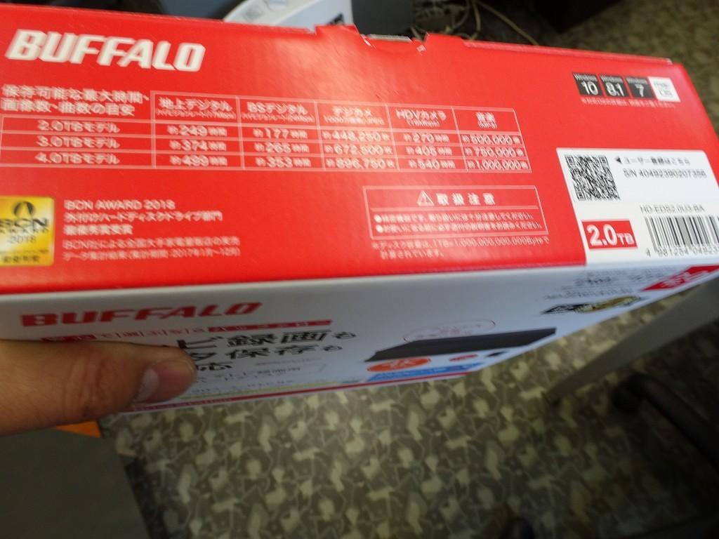 バッファロー製の外付けハードディスク 2TERA