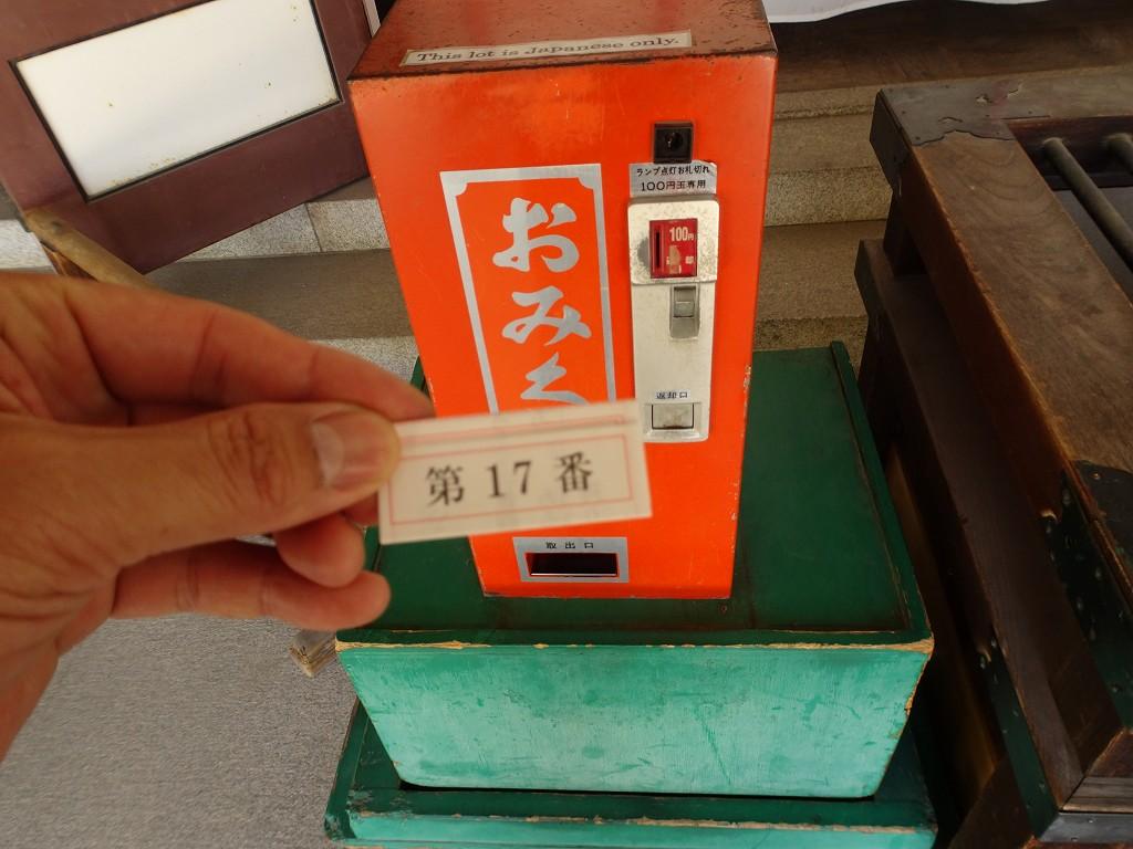 2019年 大阪城 桜 豊國神社 おみくじ こだわりの桐たんすの社長ブログ