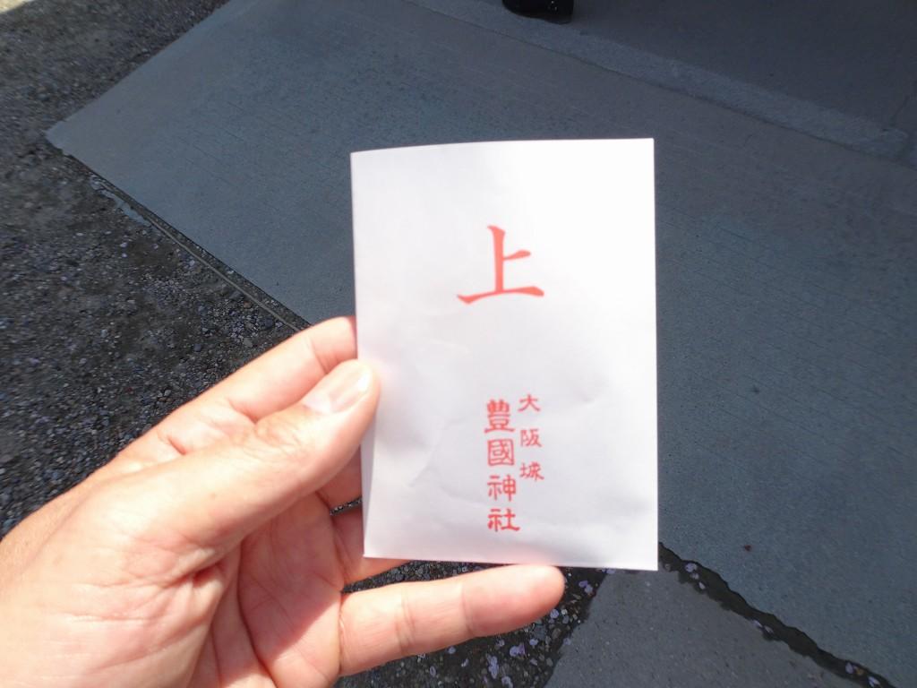 2019年 大阪城 桜 豊國神社 こだわりの桐たんすの社長ブログ