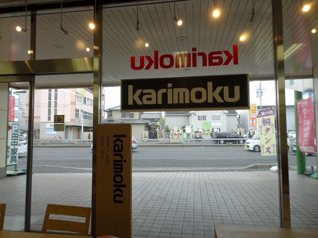 こだわり桐箪笥の社長ブログ 岸和田市の市議会議員選挙がはじまりましたね。