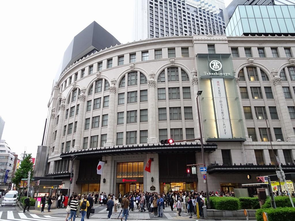 こだわりの桐箪笥の社長ブログ 令和の1日目、大阪難波の高島屋に出かけました。