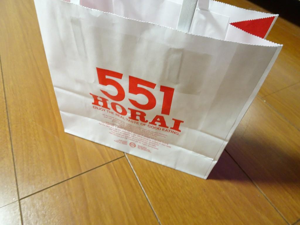 こだわりの桐タンスの社長ブログ こんなのあるんですね、551の蓬莱のG20大阪サミット記念の手提げ袋と偶然の551の金額!